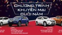 Nissan Việt Nam tiếp tục ưu đãi cho khách mua xe X-Trail và Sunny tháng 12/2018