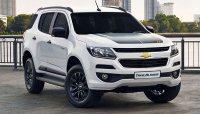 Giá xe  Chevrolet Trailblazer giảm 30 triệu đồng trong tháng 2/2019