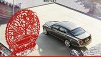Bentley Hà Nội tung ưu đãi miễn phí kiểm tra xe