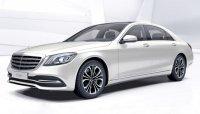 Mercedes-Benz S 450L 2018 mới sẽ có giá từ 4,199 tỷ đồng tại Việt Nam?