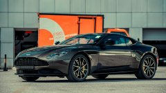Siêu xe Aston Martin DB11 Kopi Bronze màu độc vừa về Việt Nam